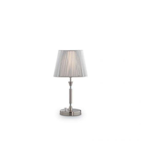 10491-007 Small Silver Organza with Nickel Single Wall Lamp