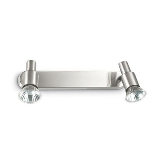 10649-007 Movable Satin Nickel Twin Spotlights